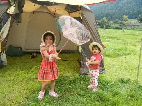camp%20067.JPG