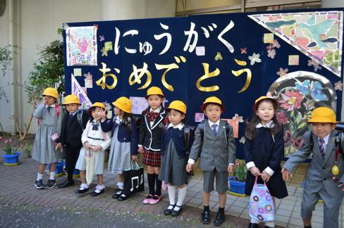 娘の入学式