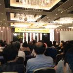 コサカ学術研修会・25周年記念パーティー