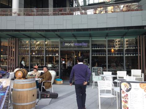 World Wine Bar お茶の水