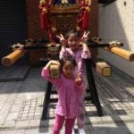 湯島天神のお祭り