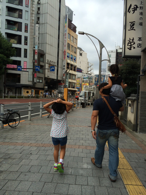 上野『大統領』