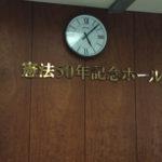 『沖野修也×Zeebraクラブカルチャーを語る』