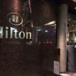 Hilton東京『王朝』