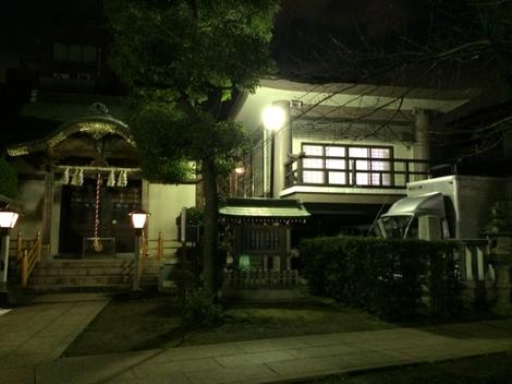 新春牡蠣食べ大会!!