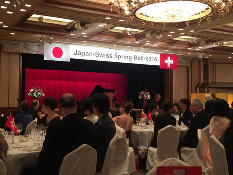Japan-Swiss Spring Ball
