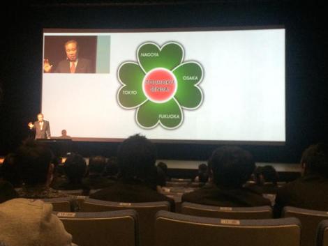 東日本大震災復興支援チャリティ講演会 仙台大会