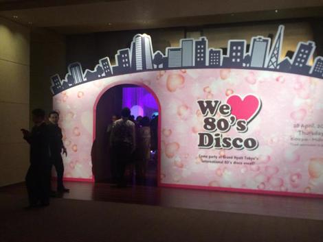 We Love 80's Disco!