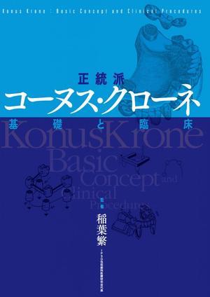 Konus_COVER_ol_2-725x1024.jpg