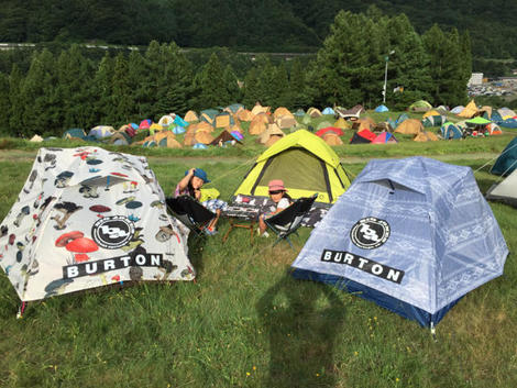 Fuji Rock Festival 前日