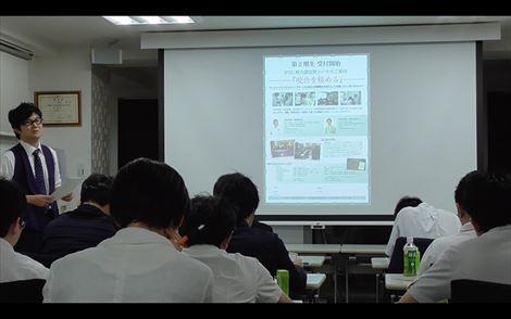 IPSGプレセミナー〜熊本震災チャリティーセミナー〜ご報告