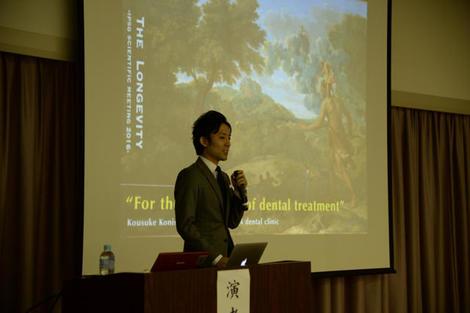 歯科治療のLongevityを目指して