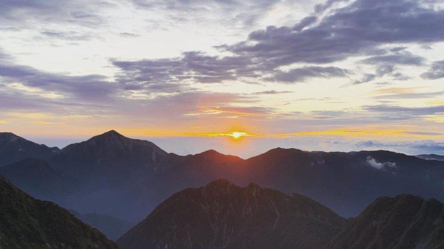 北アルプスの登山最終日、上高地へ下山〜3日目〜