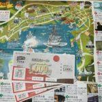淡路島〜うずまきクルーズ〜
