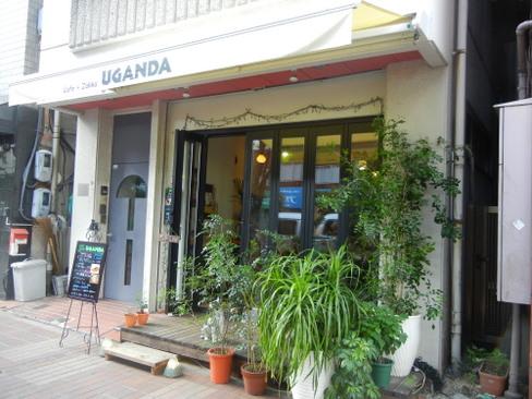 ウガンダの太鼓