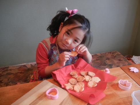 cookie%20012.JPG