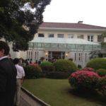ドイツ大使館公邸ガーデンパーティー