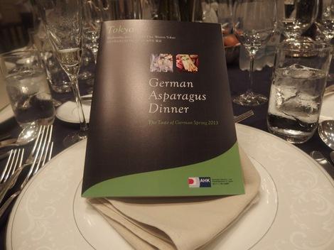 German Asparagus Dinner 2013