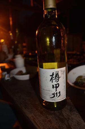 DSCfuji_0210.jpg