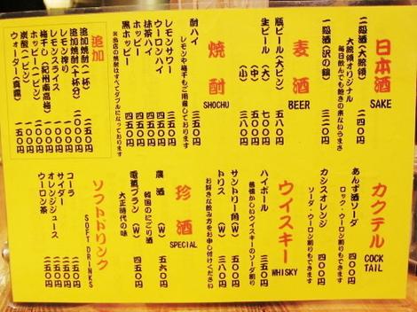2012-04-22T11-19-15-125fe.jpg