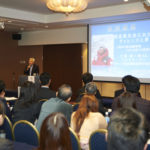 IPSG Scientific Meeting 2014?三浦雄一郎さんご登壇?