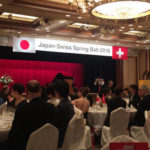 Japan-Swiss Spring Ball