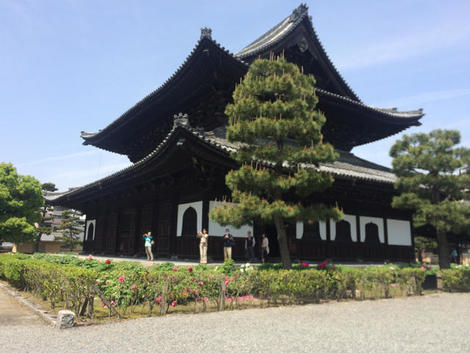 Kyoto Graphie ~part2~