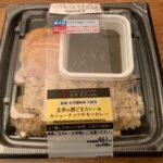 松嶋シェフの塩なしカレー